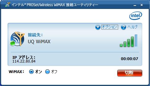 2011-10-28 日本マイクロソフト(大阪セミナールーム 5F-B)