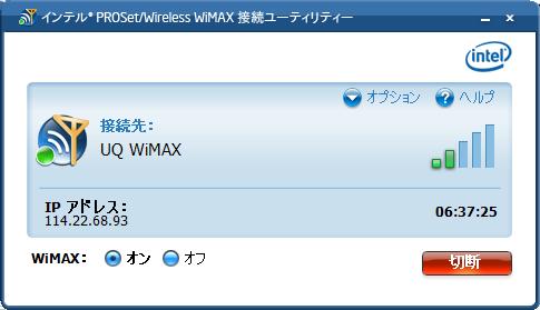2011-10-25 日本マイクロソフト(品川) 31F Room-A