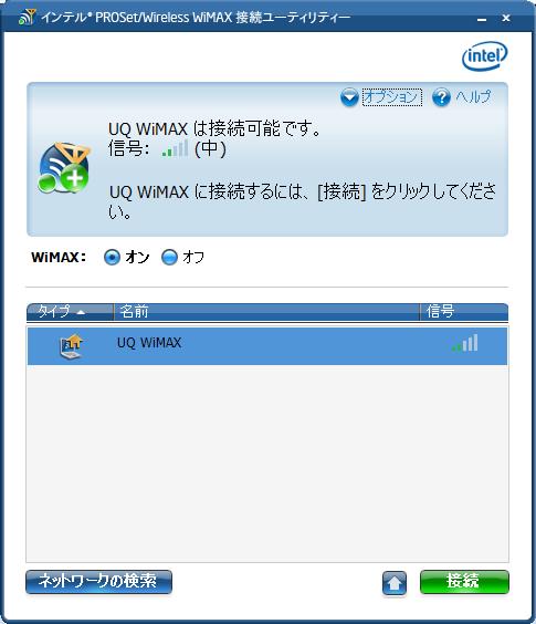 2011-07-13 日本マイクロソフト(品川 SGT) 31F Room C+D