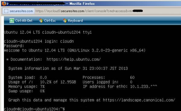 CloudnでUbuntuログイン