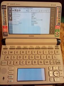 XD-U8500