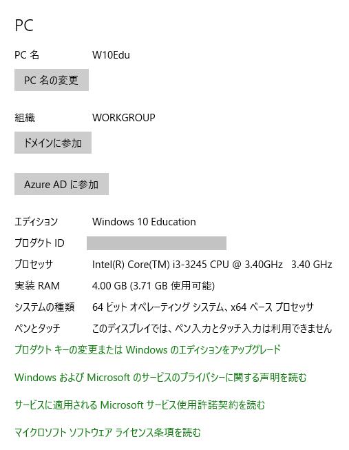 PC_Spec