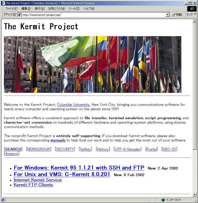 kermit-project