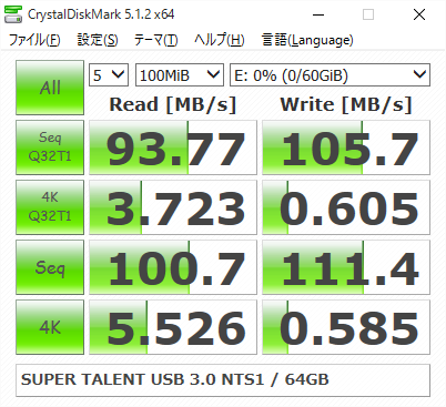 SUPER_TALENT_USB3_NTS1_64GB_100MiB