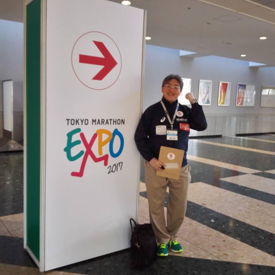 東京マラソンEXPO 2017
