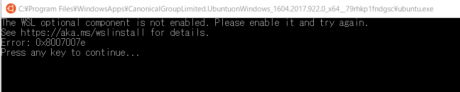 Windows Subsystem for Linux 起動エラー