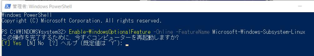 Enable-WindowsOptionalFeature -Online -FeatureName Microsoft-Windows-Subsystem-Linux