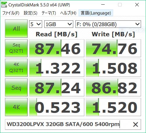 WD3200LPVX ベンチマーク結果
