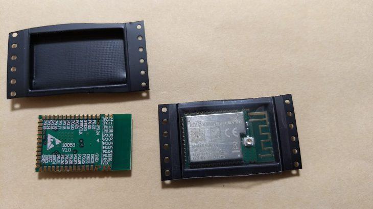 [ICT] nRF52832 SMD | BT/BLE5.0