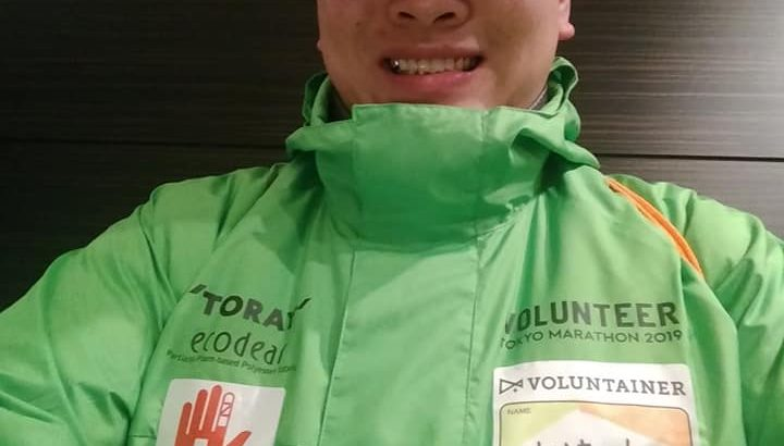 [Volunteer] The Tokyo Marathon 2019