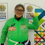 [Volunteer] The Tokyo Marathon 2019 EXPO