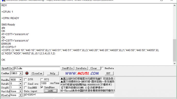 [IoT] SIMCom SIM7000JC BO へ、3rdパーティのコマンドツール使用例 と Tera Term から google.com へ ping を打つ。