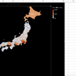 [ICT] Excel マップグラフ