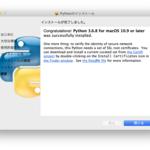 [ICT] Mac Python 3.6.8 へ