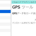 [ICT] QGIS 3.4.7 (Mac) 導入