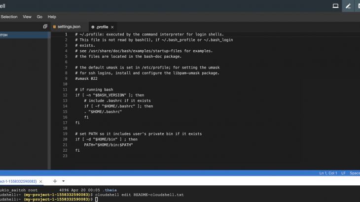 [ICT] tmux (ティーマックス)便利 – GCP Cloud Shell