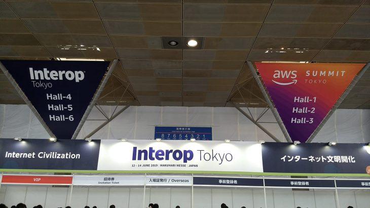 AWS Summit Tokyo 2019 とInterop Tokyo 参加