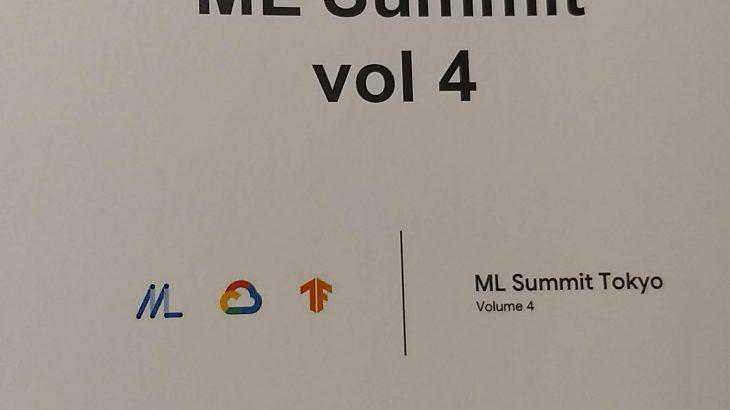 [受講] Google Developers ML Summit Tokyo : Human-Centered Machine Learning 2019/09/18