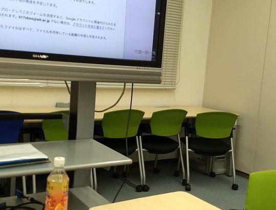 [学習会] ML Study Jams vol.3 を母校(AIIT)でひっそり開催。 2019/09/10