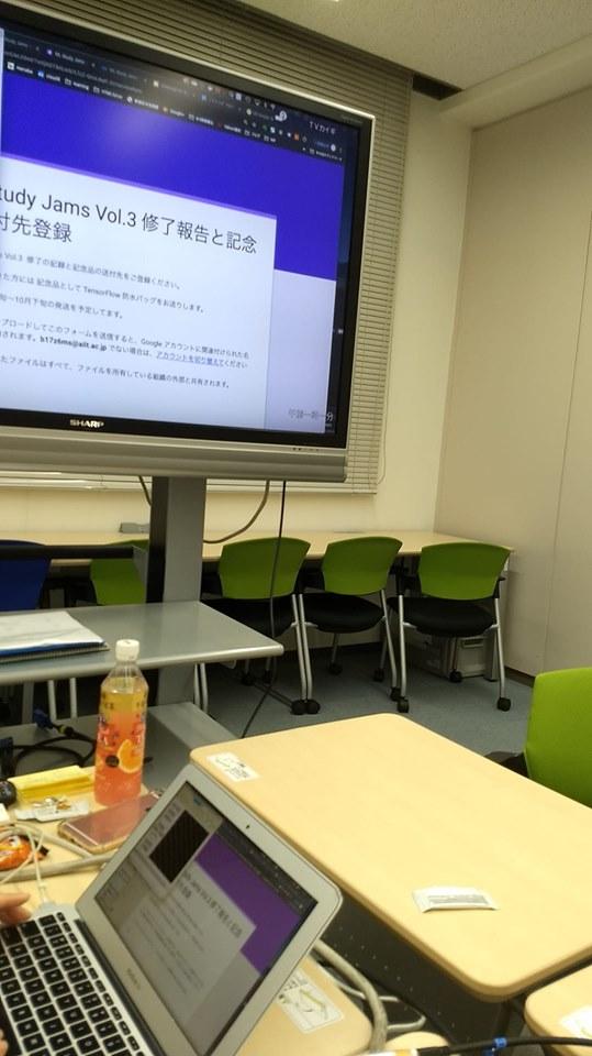 AIIT 産業技術d再学院大学 秋休み期間中 自習室で開催