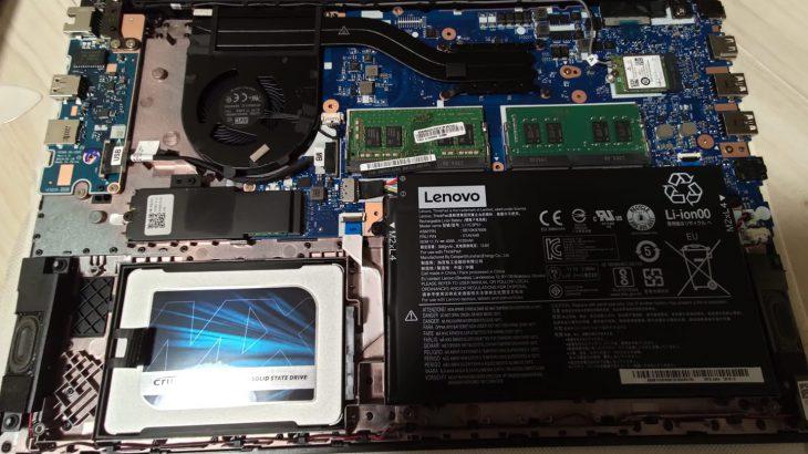 [ICT] Lenovo E595 を激安開発端末として購入し自己責任で部品増設ずみ。