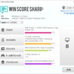 [ICT] ThinkPad E595 各種ベンチマークを採取。