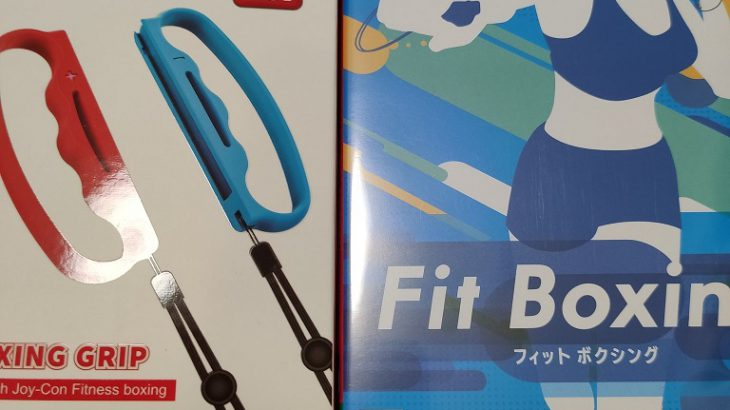 FitBoxing Package