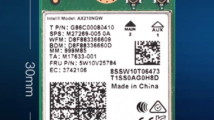 [ICT] Intel Wi-Fi 6E AX210 (Gig+) Module に興味津々