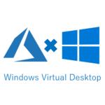 [ICT] Microsoft Azure の Windows Virtual Desktop を簡単に無料で体験学習する方法